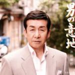 2013年7月24日、池田輝郎さんが新曲を発売しました!
