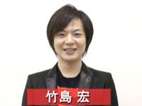 竹島宏「北旅愁」