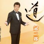 冠二郎さん・北山たけしさんが新曲を発売!2013年9月18日発売の注目シングルを紹介しちゃいます!