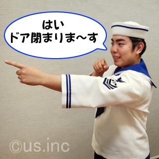 新人演歌歌手・徳永ゆうき 車掌ものまね