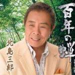 2013年NHK紅白歌合戦に出場の男性・女性演歌歌手をおさらい!