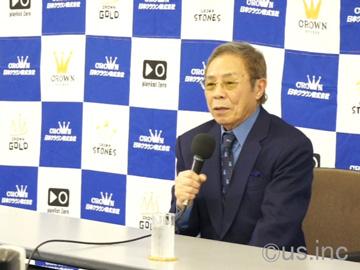 北島三郎 紅白歌合戦から引退を表明 記者会見