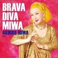 美輪明宏「BRAVA DIVA MIWA」ジャケット画像