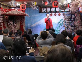 走裕介「夢航路」キャンペーン