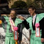 北島三郎・北山たけしが恒例行事に参加!高尾山薬王院『節分会追儺式』