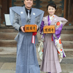 小金沢昇司、岩本公水が東京・護国寺で豆まき&ミニライブ