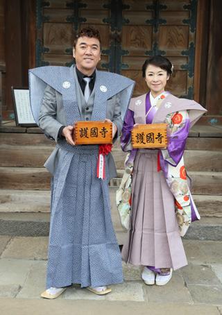 小金沢昇司、岩本公水が、東京・護国寺で豆まき