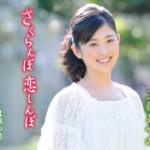 2014年1月29日、工藤あやのさんがデビュー曲を発売しました!