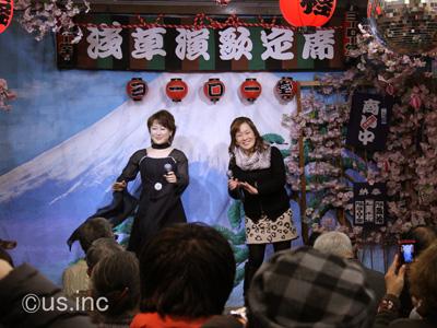井上由美子 新曲「海峡吹雪」キャンペーン なでしこ姉妹