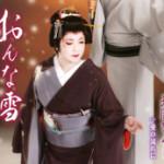 2014年2月5日、北岡ひろしさんが新曲を発売しました!