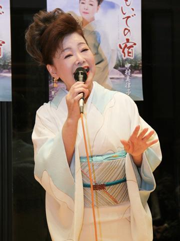 中村美律子「おもいでの宿」カラオケ決勝大会