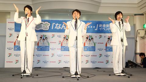 はやぶさ「なんで 横浜…」発売記念イベント