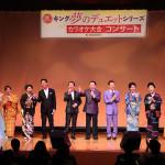 「キング夢のデュエットシリーズ」カラオケ大会開催 井上由美子、永井裕子らによるコンサートも