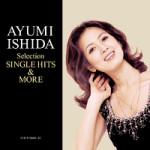 2014年4月23日、いしだあゆみさんが新しいアルバムを発売しました!