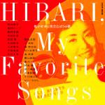 2014年5月29日、美空ひばりさんが新しいアルバムを発売しました!