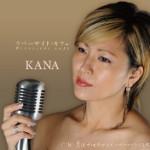 2014年6月18日、KANAさんが新曲を発売しました!