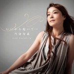 2014年6月25日、門倉有希さんが新曲を発売しました!