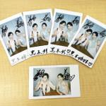 黒木姉妹さんの直筆サイン入りポラロイド写真をプレゼント!【新曲「東京・難破船」発売記念】