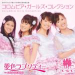 【動画】若手女性歌手4人による女子トーク!【演歌歌手】