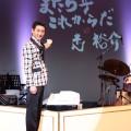 走裕介デビュー5周年記念コンサート写真1