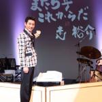 走裕介がデビュー5周年記念コンサートを開催。兄弟子・鳥羽一郎が「まだ5年 これからだ 走裕介」という題字をプレゼント。