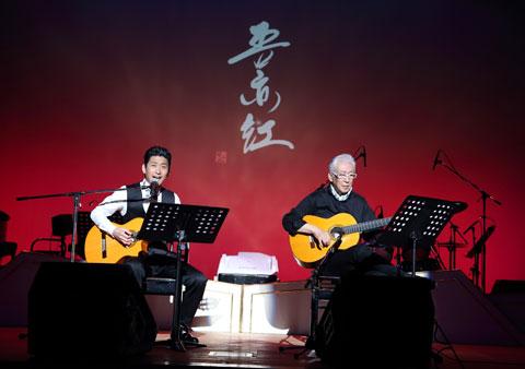 走裕介デビュー5周年記念コンサート写真3