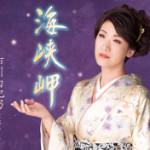 2014年9月3日、市川由紀乃さんが新曲を発売しました!