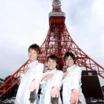 はやぶさ 東京タワーで第4弾「ロマンティック東京」発売記念イベント