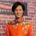 【速報版】イケメン演歌歌手・山内惠介 初のニコ生初出演初冠でニコファーレに初登壇!