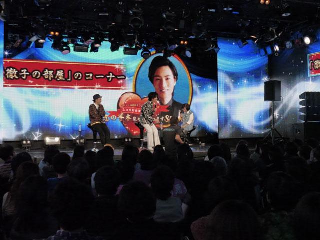 山内惠介ニコ生イベントレポ画像