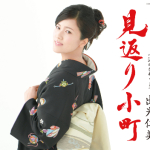 日本コロムビア創業100周年記念アーティスト、出光仁美さんのコメント映像