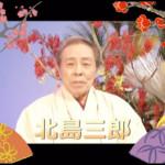 【スペシャル動画】演歌歌手から皆様へ!新年のご挨拶