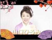 2015yamaguchi