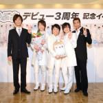 はやぶさ 3周年記念イベント!山川豊、氷川きよしがサプライズゲストとして3人を激励