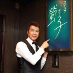 山川豊 約2年ぶりの新曲「螢子」発売記念イベント!カラオケスナック「螢子」を一日限定開店