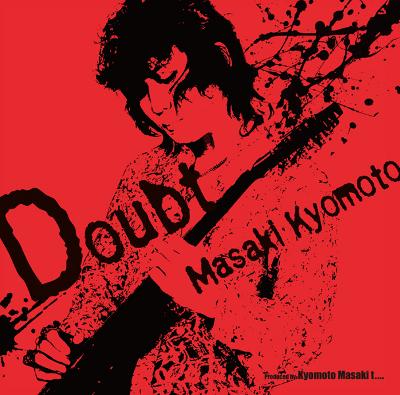 京本政樹「Doubt」ジャケット写真