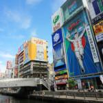 人情の街・大阪がテーマ!浪花演歌まとめ
