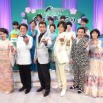 第16回夜桜演歌まつり 山川豊、田川寿美、水森かおり、氷川きよしら全12組が競演