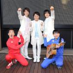 新世代歌謡グループ・はやぶさがテツandトモと初コラボ。来年1月31日に東京・浅草公会堂での初の単独コンサートが決定