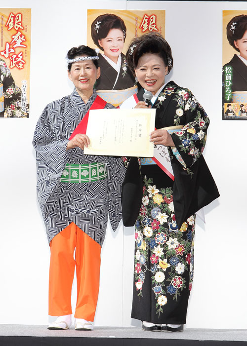 松前ひろ子イベント画像3