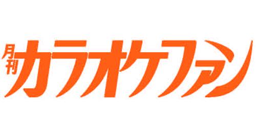 月刊カラオケファンロゴ画像