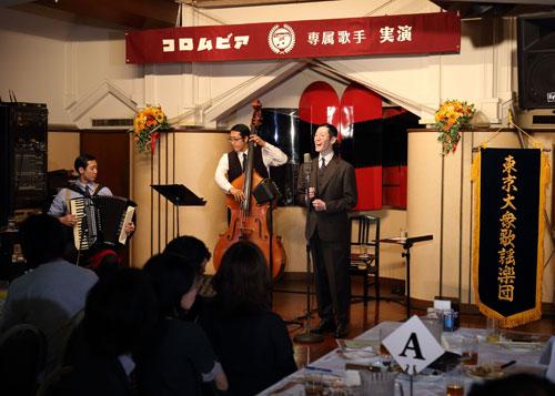 東京大衆歌謡楽団イベント画像1