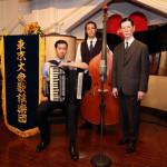 3兄弟ユニット「東京大衆歌謡楽団」がデビューお披露目演奏会。昭和の流行歌を7曲熱唱。長嶋茂雄さんも絶賛