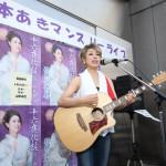 山本あきがマンスリーライズをスタート。第1回は東京・錦糸町のセキネ楽器で