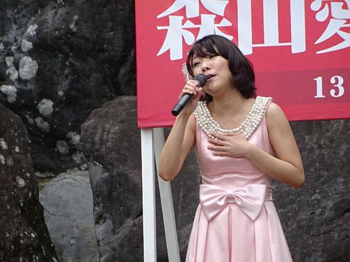 森山愛子火まつり画像3