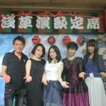 浅草から演歌・歌謡曲を盛り上げる!浅草ガールズコレクションvol.2が開催!