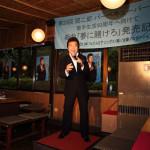 冠二郎が25回目のバーベキューパーティー。藤あや子作曲の新曲「夢に賭けろ」を披露。紅白への返り咲きを
