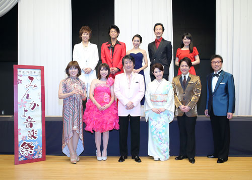 みんかよ音楽祭(その1)