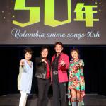 コロムビアアニソンライブで、ささきいさお、水木一郎、堀江美都子、大杉久美子らアニソン界のレジェンドが勢ぞろい
