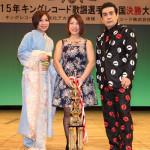 キングレコード歌謡選手権全国決勝大会で川上真裕美さんがグランドチャンピオン受賞。角川博と水城なつみがゲスト出演